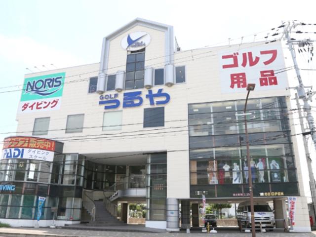 ダイビングスクールノリス 神戸舞子店