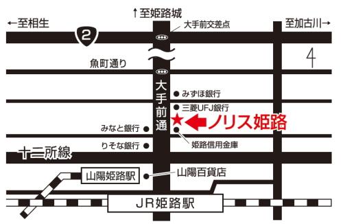 ★姫路店移転のお知らせ★